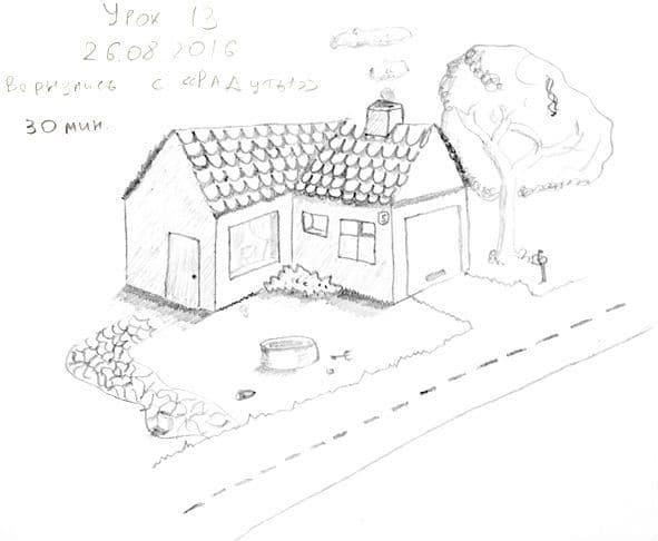 Как научиться рисовать карандашом урок 13. Сложный дом
