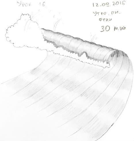 Как научиться рисовать карандашом урок 16. Волна