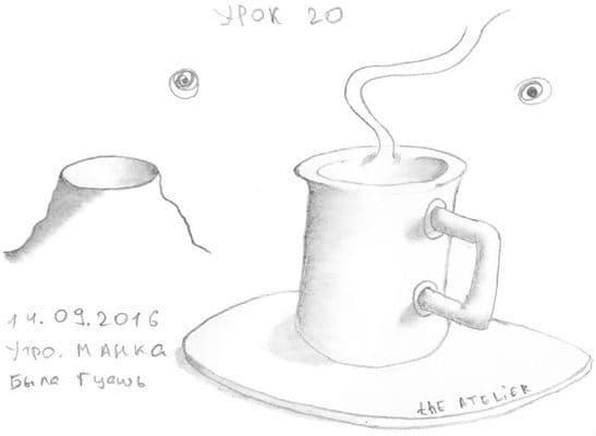 Как научиться рисовать карандашом урок 20. Чашка. Вулкан