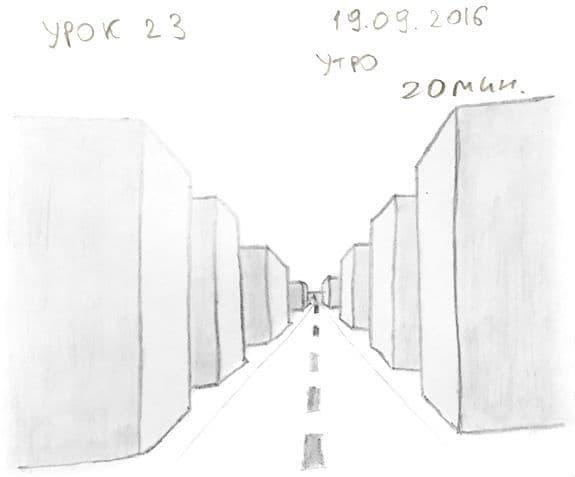 Как научиться рисовать карандашом урок 23. Улица в фронтальной перспективе карандашом