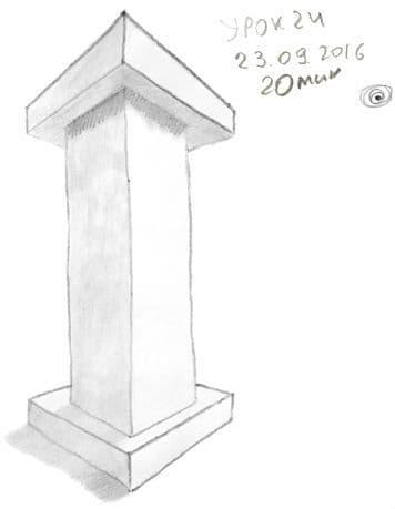 Как научиться рисовать карандашом урок 24. Сложная фигура в перспективе