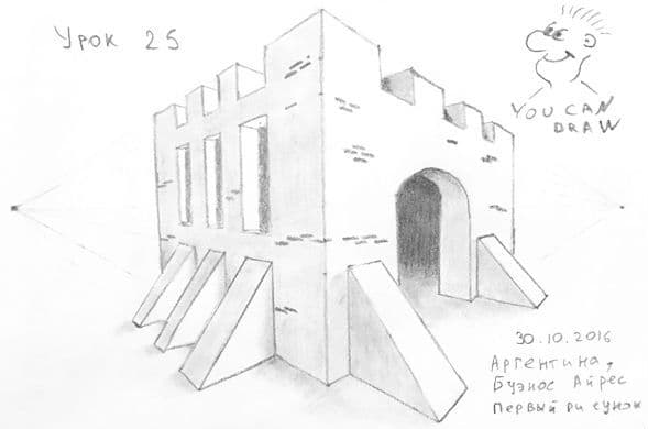 Как научиться рисовать карандашом урок 25. Сложный замок