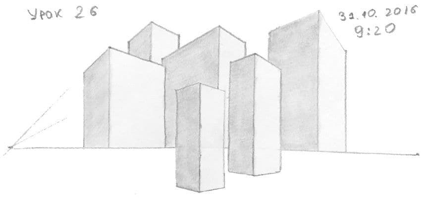 Как научиться рисовать карандашом урок 26. Город в перспективе