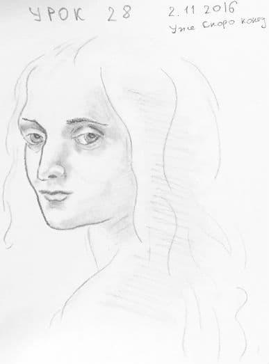 Как научиться рисовать карандашом урок 28. Портрет человека карандашом