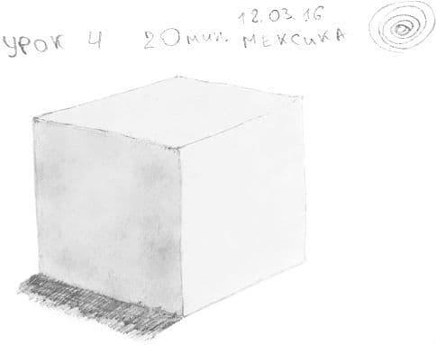 Как научиться рисовать карандашом урок 4. Куб