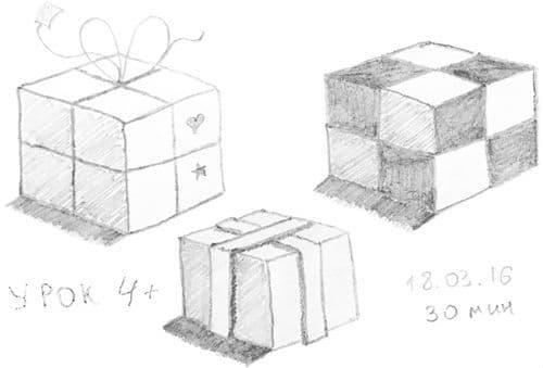 Как научиться рисовать карандашом урок 4_. Кубы. Подарок