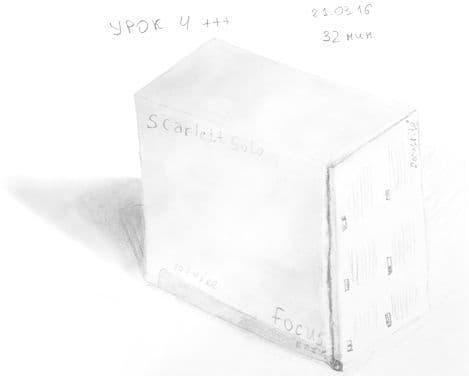 Как научиться рисовать карандашом урок 4___. Коробка с натуры
