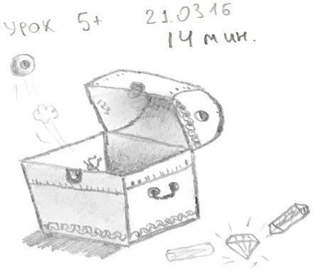 Как научиться рисовать карандашом урок 5_. Сундук