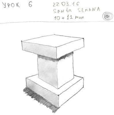 Как научиться рисовать карандашом урок 6. Элемент