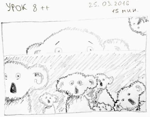 Как научиться рисовать карандашом урок 8__. Много коал